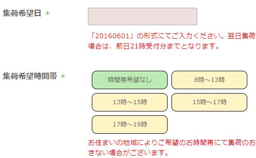 BUY王(バイキング)買取 | 20万円手に入れるチャンス!